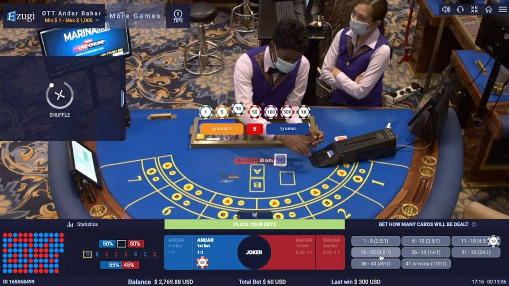 Over the Table Andar Bahar Live Game Play